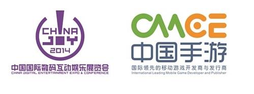 中手游肖健将出席2014 CJ高峰论坛