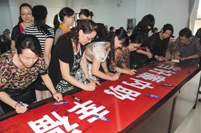 """湖北某地领导家属签名争当""""廉内助""""。图片来源:湖北省人民检察院网站"""