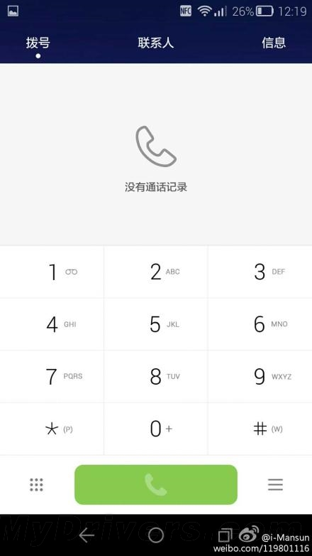 华为手机新UI曝光:这风格咋样?