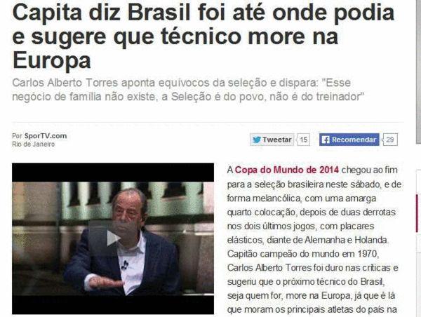 巴西队长认为球队已达能力峰值,并建议选择一位欧洲教练执教