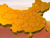 中国电信 心系天下