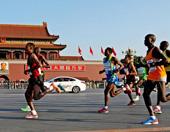 """2012北京马拉松""""为TA奔跑"""""""