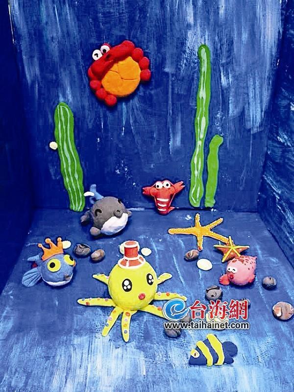 """来捏一个""""海底世界""""(图)"""