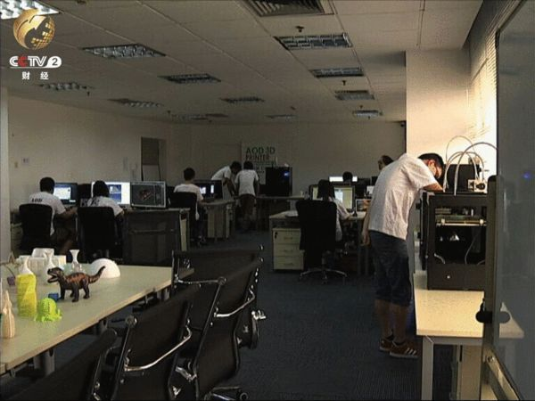 奥德莱三维打印有限公司现在的员工办公环境