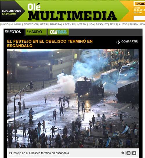阿根廷球迷引发骚乱