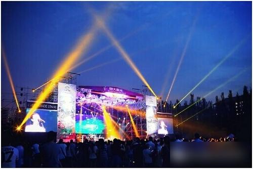 恒大星光音乐节