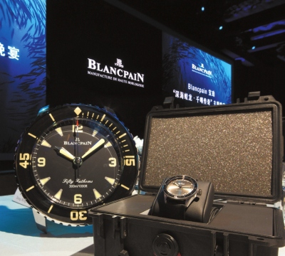 """Blancpain宝珀深潜器Bathyscaphe潜水腕表及挂钟成为""""蛟龙号""""的专业制式装备"""