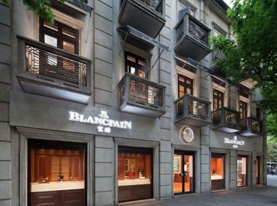 Blancpain宝珀上海新天地旗舰店