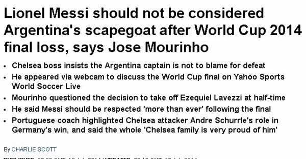 穆里尼奥认为梅西无须为输球承担责任