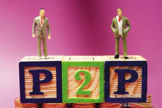 """受益权转让""""破冰"""" P2P媲美余额宝"""