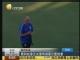视频-斯科拉里宣布辞职 巴西足协批准1-7成耻辱