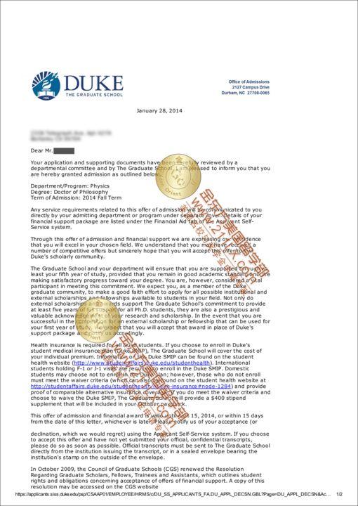 美国加州伯克利土木工程研究生申请条件。