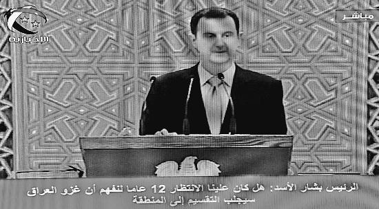 7月16日,叙利亚国家电视台播报画面显示,在叙利亚首都大马士革,巴沙尔·阿萨德宣誓就任叙利亚总统。巴沙尔·阿萨德当地时间16日下午宣誓就任叙利亚总统,开启第三个7年总统任期。新华社发