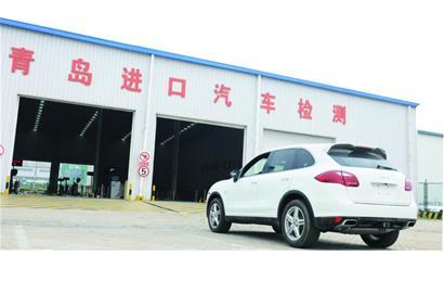 青岛上半年进口整车过千辆