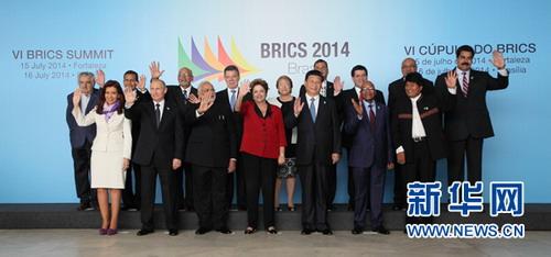习近平出席金砖国家同南美国家领导人对话会图片