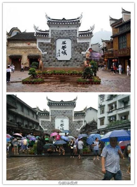 人民网北京7月17日电今日,新华社新华视点微博公布一组由网友晒出的凤凰古城被淹前后对比图。