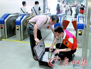 公交站场安检升级 逢箱必检液体必查