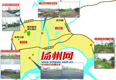 市区开建5公交停车场站 广陵新城公交首末站年内建成
