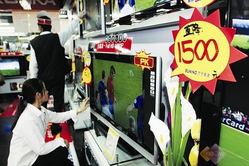 超值热卖彩电 4000元价位爆款产品推荐
