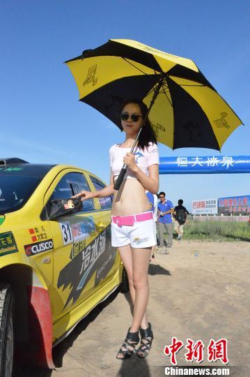 """7月18日,2014""""嘉信""""杯张掖?中国汽车拉力锦标赛(CRC)在甘肃省张掖市拉开帷幕。 闫雅琪 摄"""
