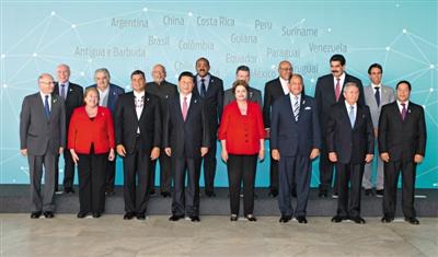 拉美和加勒比国家领导人会晤.这是会晤开始前,习近平与拉美国家图片