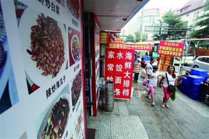 青岛海瓜子可放心食用 与南方织纹螺中毒无关