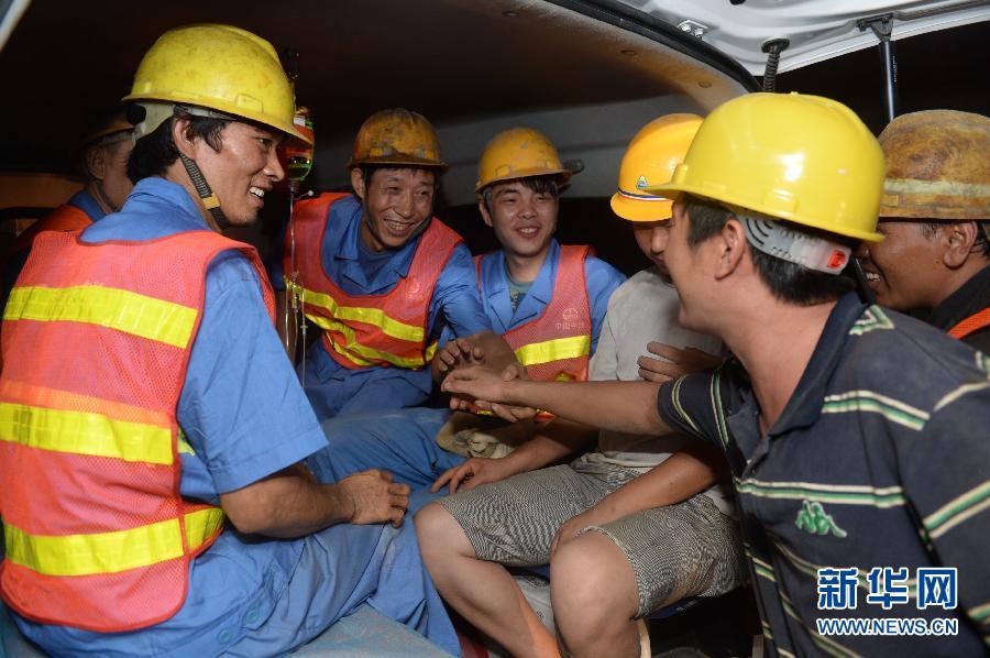 中铁隧道云南事故_云南富宁隧道坍塌事故14名被困人员成功获救(高清组图)-搜狐滚动
