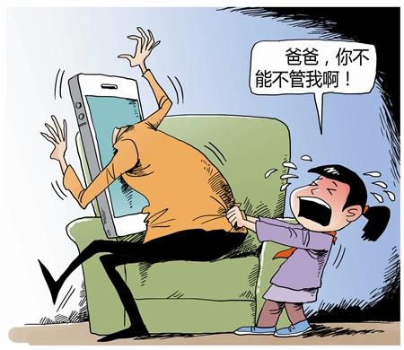"""被组图""""抓走""""的爸妈-叶丹梦瞳(手机)漫画笑吗木村会鬼图片"""