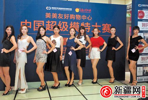 在中国超级模特大赛新疆赛区海选现场