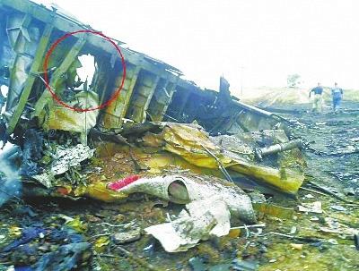 从这张残骸照片来看,机身上有比脸盆略大的孔洞,破坏方向从机体外部冲向内部,怀疑是导弹的战斗部碎片击中的一块区域。