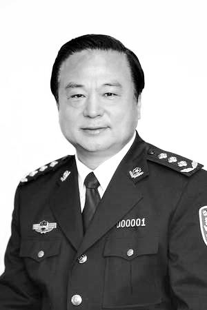 天津公安局长武长顺被调查(图)-搜狐滚动