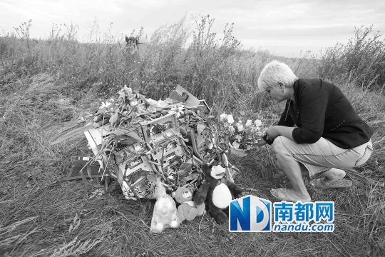 当地时间7月19日,乌克兰民众悼念遇难乘客。