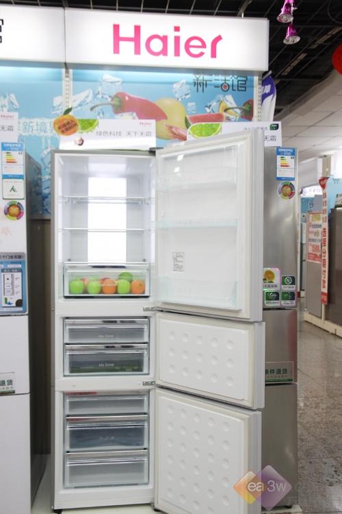 新鲜不结霜!海尔BCD-251WBCY三门冰箱