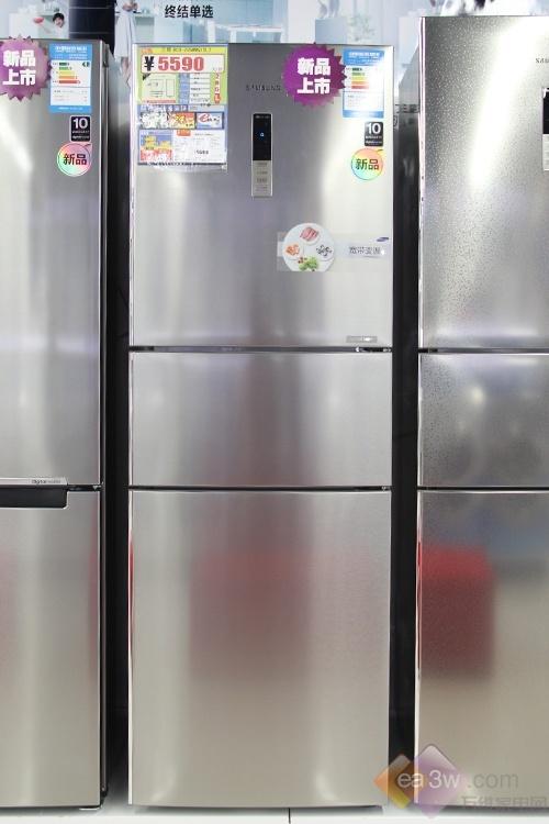 别再犹豫了 三星新三门冰箱拒绝单选