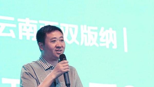 都江堰市副市长王敏在6月6日评选启动发布会现场介绍都江堰