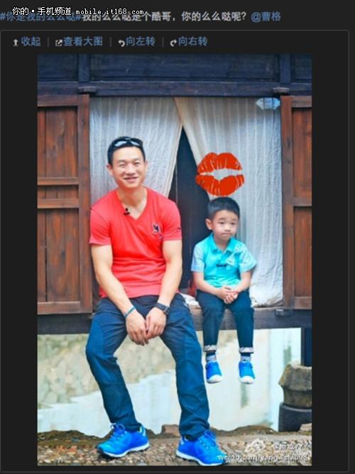 """杨威po出有爱父子合影参与话题#你是我的么么哒#,发布微博@曹格:""""我的么么哒是个酷哥,你的么么哒呢?""""曹格晒出一双儿女响应杨威:""""我的么么哒是joe,grace,杨羊羊�有你啊!"""""""
