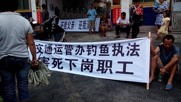 7月21日,湖南蓝山,陈作雄在该县交通局运管所办公室内上吊自杀,两天后才被清洁工发现。 家属供图
