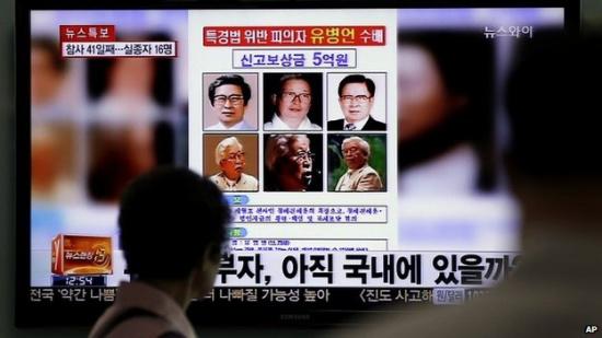 今年4月,韩国沉船事故发生后,警方在全国范围内发布俞炳彦的通缉令。
