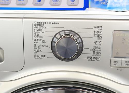 """滚筒中的""""窈窕淑女"""" 超薄洗衣机精选"""