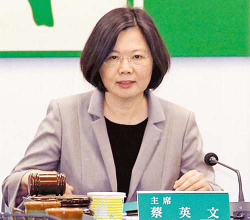 民进党主席蔡英文