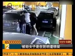 男子劫持人质驾车冲击关卡被狙击手当场击毙