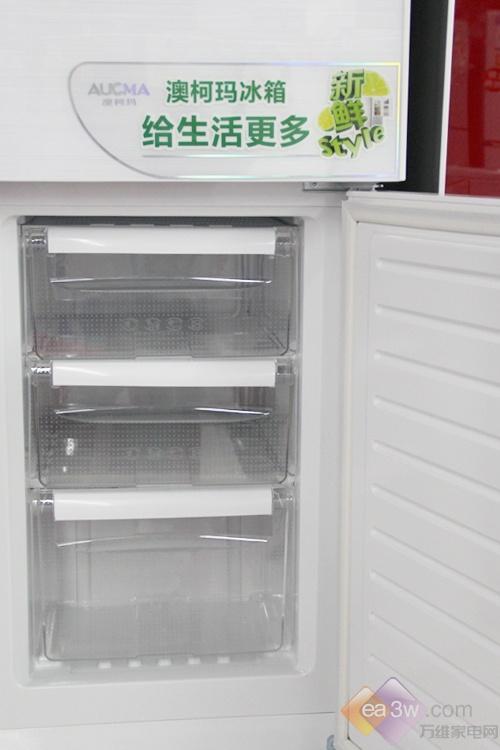 生活多一面新鲜 澳柯玛三门冰箱热卖