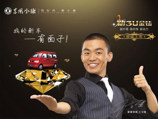 邓超对于jeep的喜爱远早于成为jeep指南者的广告代言 高清图片