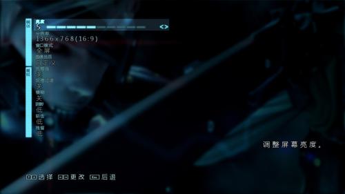 游戏测试画面