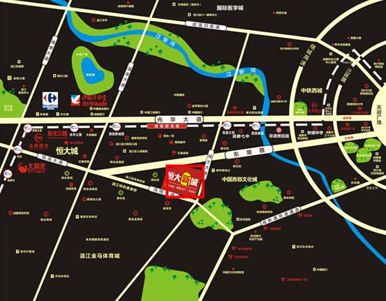 并且,恒大新城周圍三大國際品牌購物廣場—伊藤洋華堂,天來國際,還有圖片