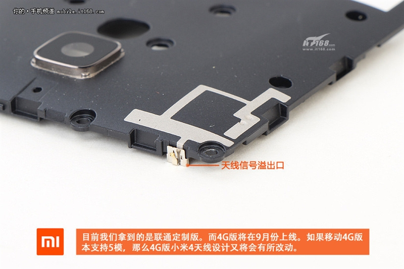 到底支持4G吗?小米手机4首发拆解