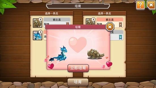 龙之牧场中国龙厉害_变身驯龙高手!《龙之牧场》iOS版萌动上线-搜狐游戏中心