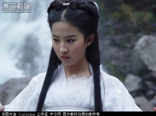 刘亦菲电视剧照