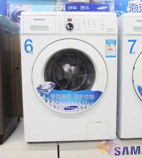 亲民价格买品牌 三星滚筒洗衣机推荐