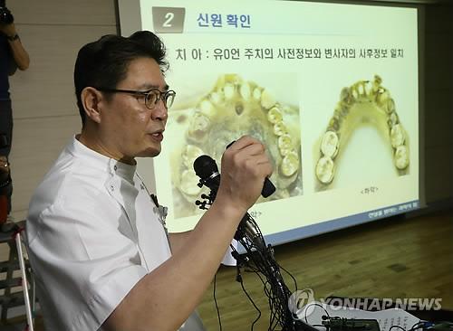 """韩国国立科学搜查研究院25日公布对""""世越号""""沉船船主俞炳彦的尸检结果。"""